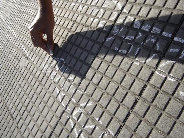Sombras - 24062008-80
